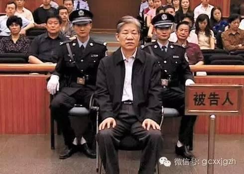 Vụ án dược phẩm chấn động Trung Quốc: Mồ chôn Trịnh Tiêu Du còn xanh cỏ! - Ảnh 3.